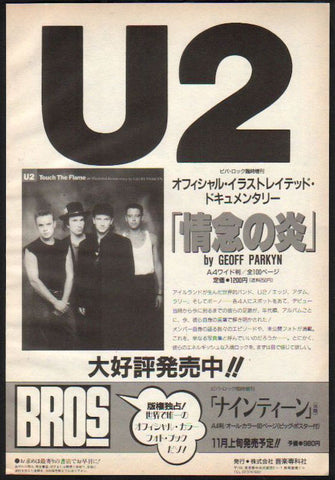 U2 1988/11 Touch The Flame Japan book promo ad