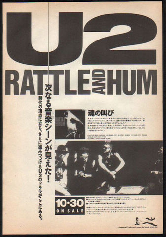 U2 1988/12 Rattle And Hum Japan album promo ad