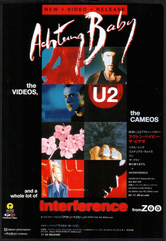 U2 1992/12 Achtung Baby Japan video album ad