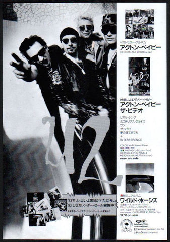 U2 1993/01 Achtung Baby Japan album & video promo ad