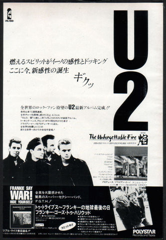 U2 1984/11 The Unforgettable Fire Japan album promo ad