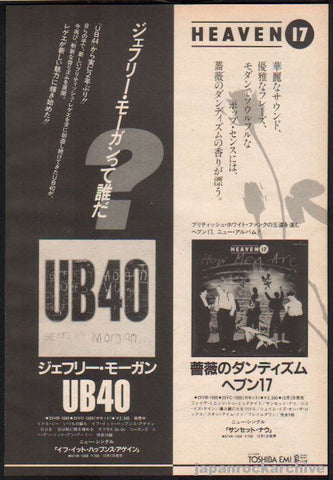 UB40 1985/01 Jeffery Morgan Japan album promo ad