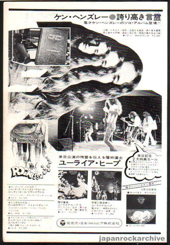 Uriah Heep 1973/05 The Magician's Birthday Japan album promo ad