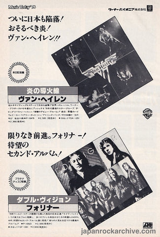 Van Halen 1978/09 S/T debut album Japan promo ad
