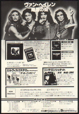 Van Halen 1980/06 Woman and Children First Japan album promo ad