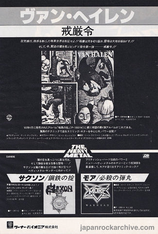 Van Halen 1981/06 Fair Warning Japan album promo ad