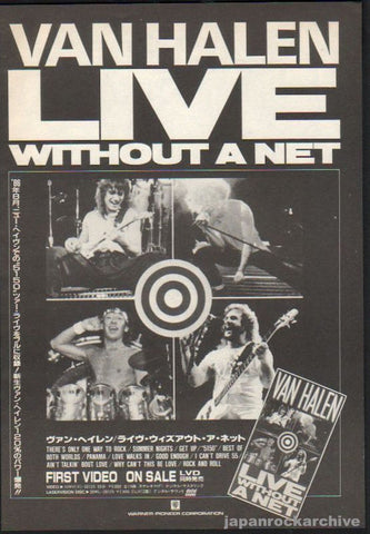 Van Halen 1987/05 Live Without A Net Japan video promo ad