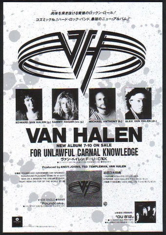 Van Halen 1991/08 For Unlawful Carnal Knowledge Japan album promo ad