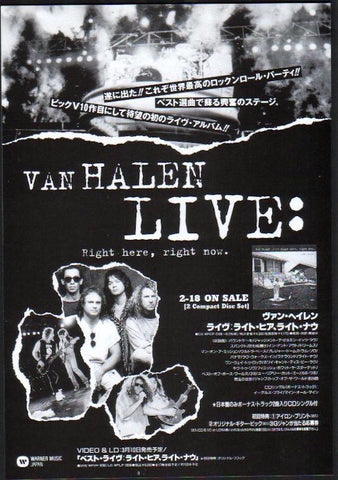 Van Halen 1993/03 Live Right Here Right Now Japan album promo ad