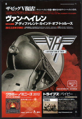 Van Halen 2012/03 A Different Kind Of Truth Japan album promo ad