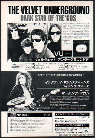 The Velvet Underground 1985/05 VU Japan album promo ad