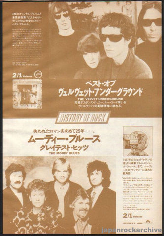The Velvet Underground 1990/03 VU Japan album promo ad