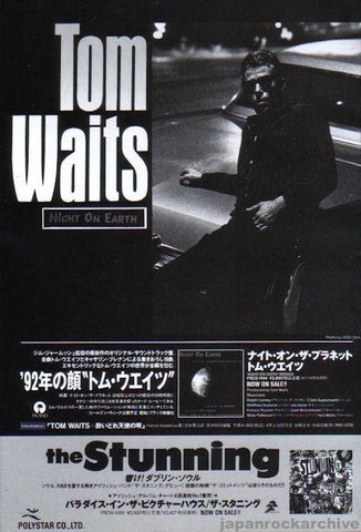 Tom Waits 1992/05 Night On Earth Japan album promo ad