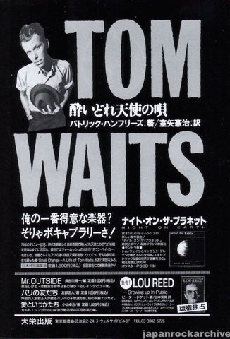 Tom Waits 1992/06 Small Change A Life Of Tom Waits Japan book promo ad