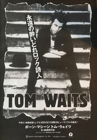 Tom Waits 1992/09 Bone Machine Japan album promo ad