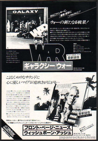 War 1978/01 Galaxy Japan album promo ad