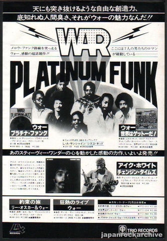 War 1978/03 Platinum Jazz Japan album promo ad