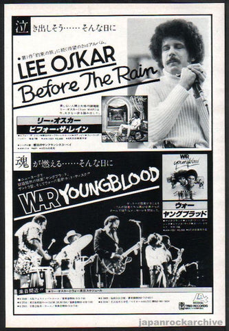 War 1979/09 Youngblood Japan album promo ad