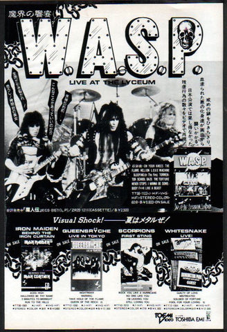 W.A.S.P. 1985/09 Live at The Lyceum Japan video promo ad