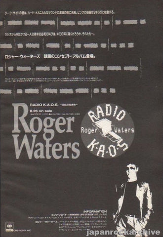 Roger Waters 1987/10 Radio K.A.O.S. Japan album promo ad