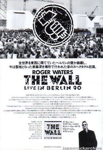 Roger Waters 1990/11 The Wall Live In Berlin 90 Japan album promo ad