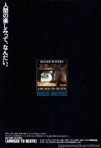 Roger Waters 1992/10 Amused To Death Japan album promo ad