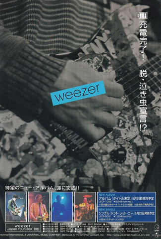 Weezer 2001/05 The Green Album Japan album / tour promo ad