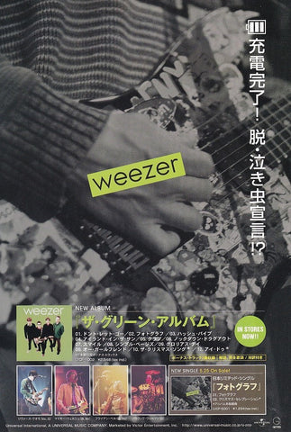 Weezer 2001/06 The Green Album Japan album promo ad