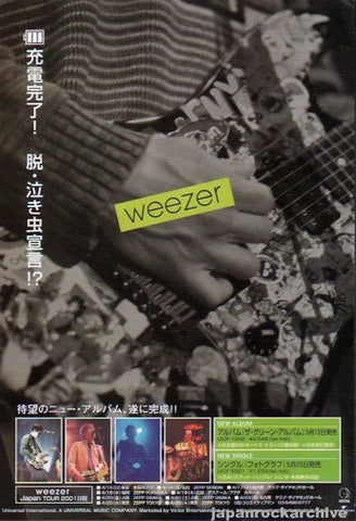 Weezer 2001/06 The Green Album Japan album / tour promo ad