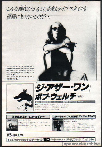 Bob Welch 1979/12 The Other One Japan album promo ad