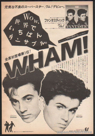 Wham! 1983/12 Fantastic Japan album promo ad