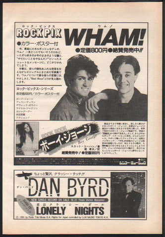Wham! 1984/11 Rock Pix Japan book promo ad