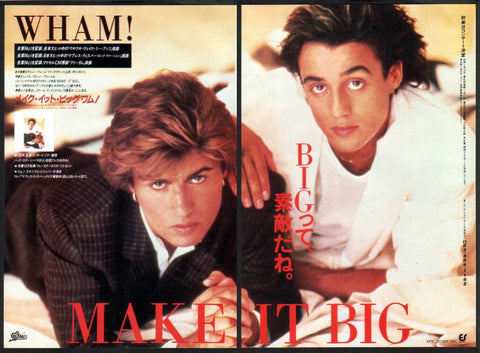 Wham! 1984/12 Make It Big Japan album promo ad