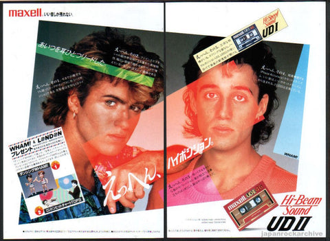 Wham! 1984/12 Maxell Cassette Japan product promo ad