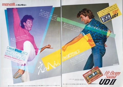 Wham! 1985/01 Maxell Cassette Japan product promo ad