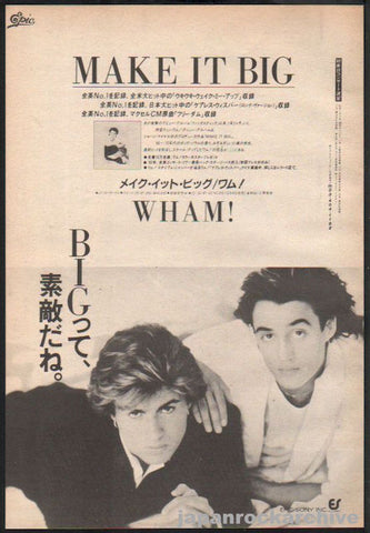 Wham! 1985/01 Make It Big Japan album promo ad