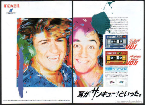 Wham! 1985/05 Maxell Cassette Japan product promo ad