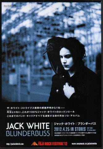 Jack White 2012/05 Blunderbuss Japan album promo ad