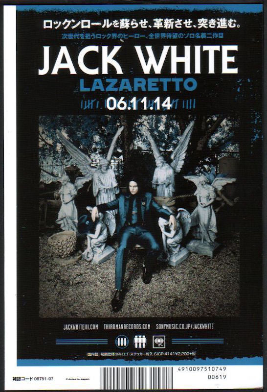 Jack White 2014/07 Lazaretto Japan album promo ad