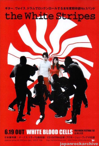 The White Stripes 2002/07 White Blood Cells Japan album promo ad