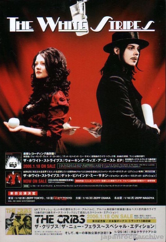 The White Stripes 2006/02 Get Behind Me Satan Japan album / tour promo ad