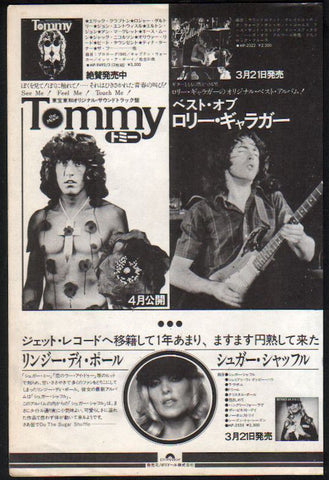 The Who 1976/04 Tommy Japan album promo ad