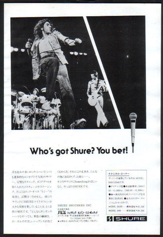 The Who 1977/07 Shure microphone Japan album promo ad