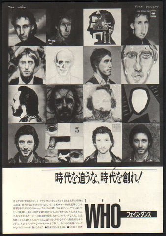 The Who 1981/07 Face Dances Japan album promo ad