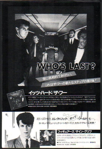 The Who 1982/12 It's Hard Japan album promo ad
