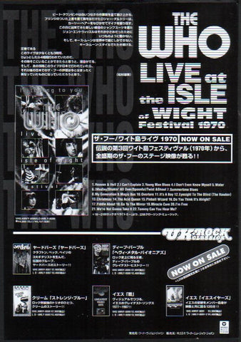 The Who 1996/09 Live at The Isle of Wight Festival 1970 Japan video promo ad