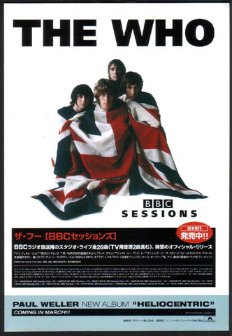 The Who 2000/03 BBC Sessions Japan album promo ad