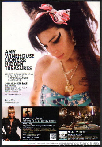 Amy Winehouse 2012/01 Lioness: Hidden Treasures Japan album promo ad