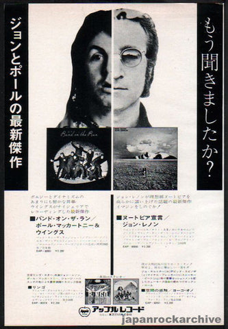 Paul McCartney and Wings 1974/03 Band On The Run Japan album promo ad