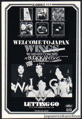 Paul McCartney and Wings 1975/12 Japan tour / album promo ad